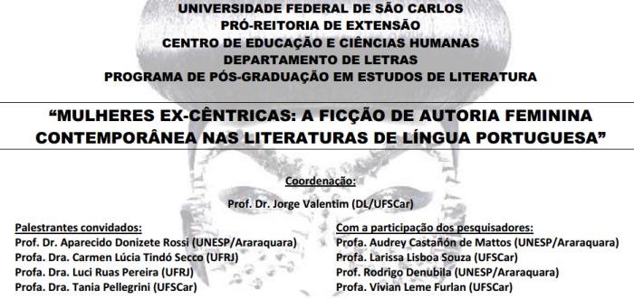 Cartaz do evento. Imagem: Divulgação.