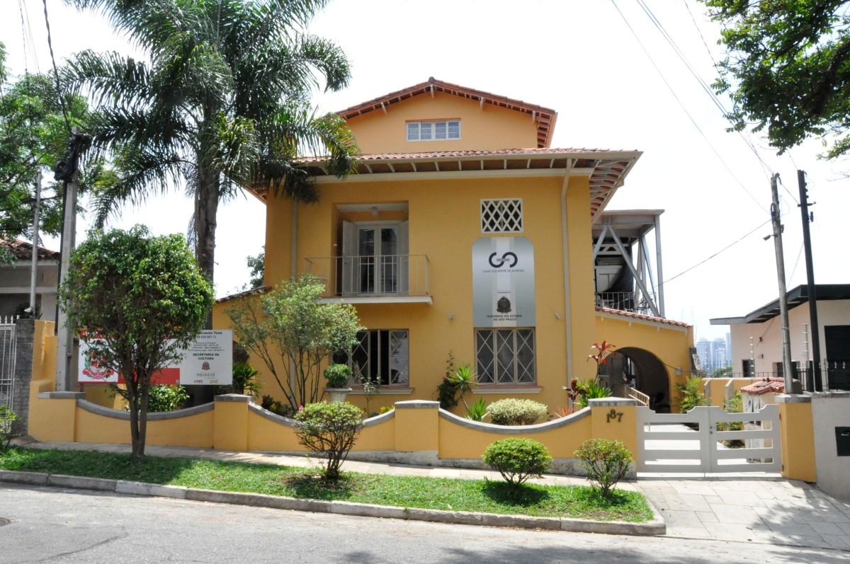 Casa Guilherme de Almeida oferece curso sobre cinema e mercado de trabalho