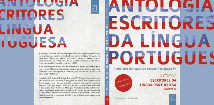 CAPA DA ANTOLOGIA IV-FRANCÊS
